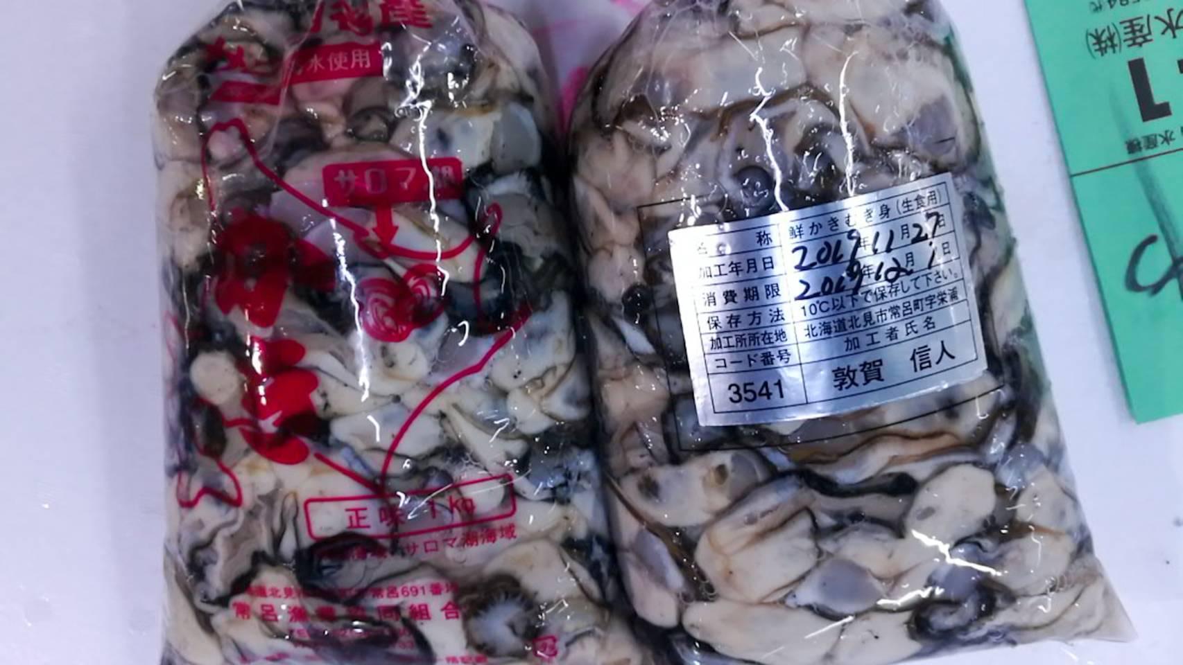 北海道直送サロマ湖牡蠣